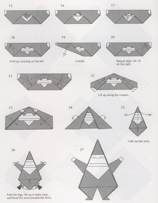 оригами как сделать деда