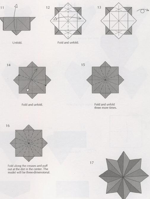 Новогодняя звезда оригами