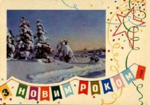 Красивые новогодние открытки с природой