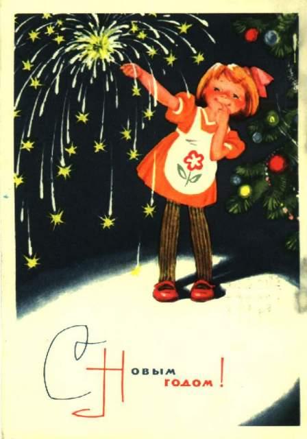 Необычные старые открытки