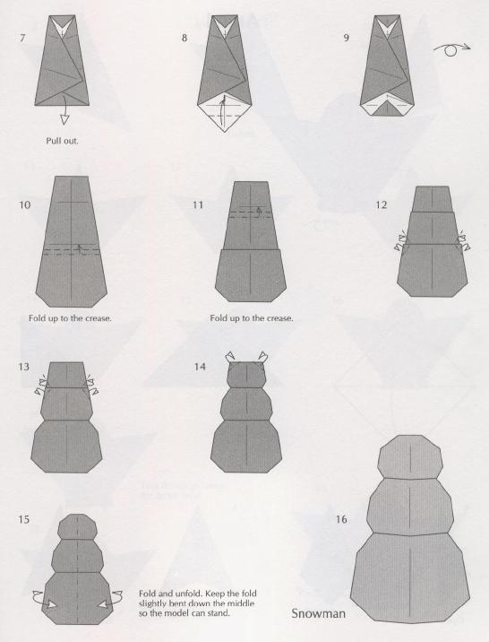 оригами схема из бумаги