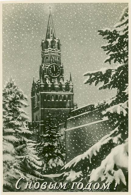 Новый год старые черно белые открытки