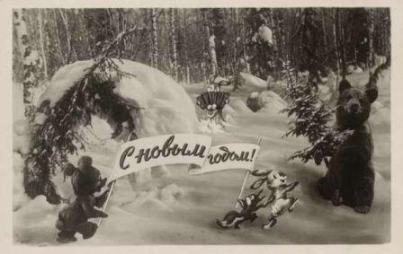 Черно-белые старые открытки с новым годом