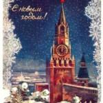 Английские открытки с Новым годом с детьми , Новый год - 2019 рекомендации