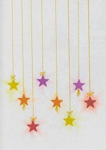 Новогодняя открытка Звездочки