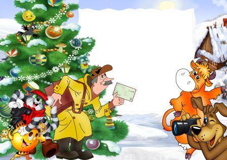 Картинки что можно подарить на новый год