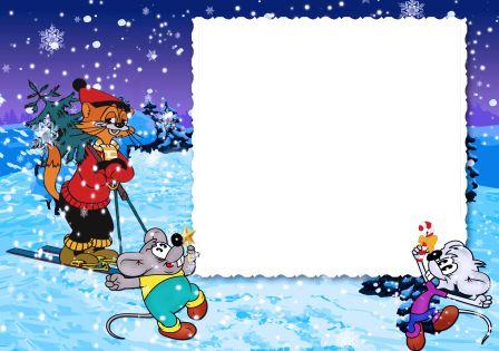 Детские новогодние рамки для фотографий скачать