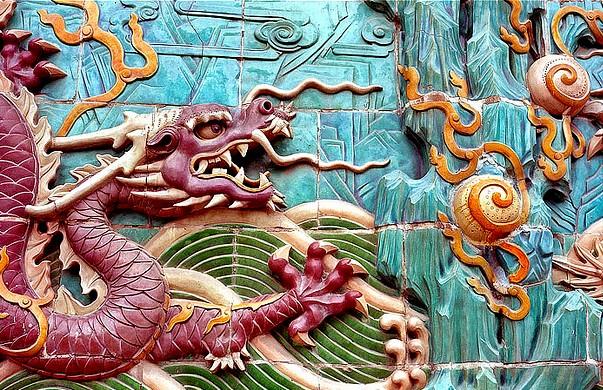 Дракон – картинки с драконом скачать