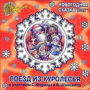 народная весёлая - Прослушать музыку бесплатно, быстрый ...