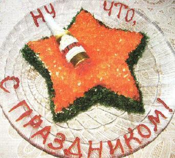новый год салат звезда фото рецепт