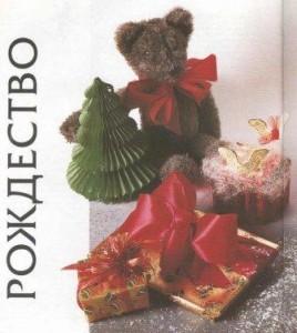 необычные упаковки для подарков с приемами оригами