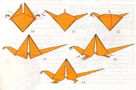 новогодний дракон оригами