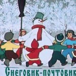 снеговик почтовик советский новогодний мультфильм