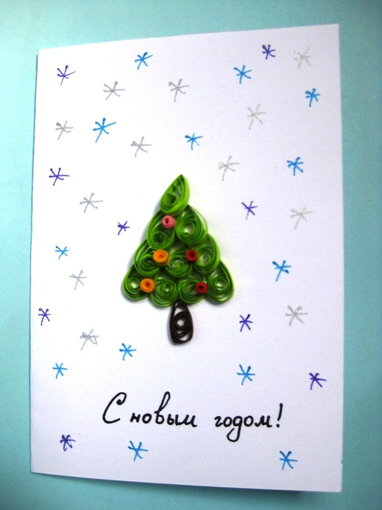 открытка Елочка квиллинг