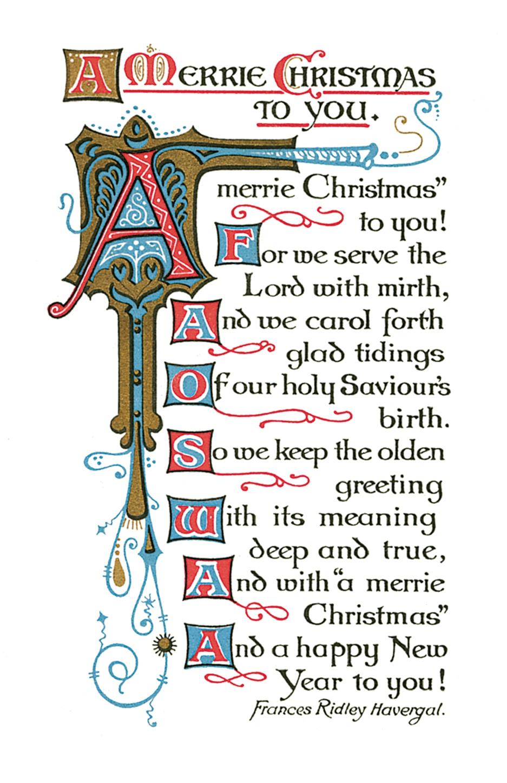 Поздравительная открытка на английском языке к рождеству