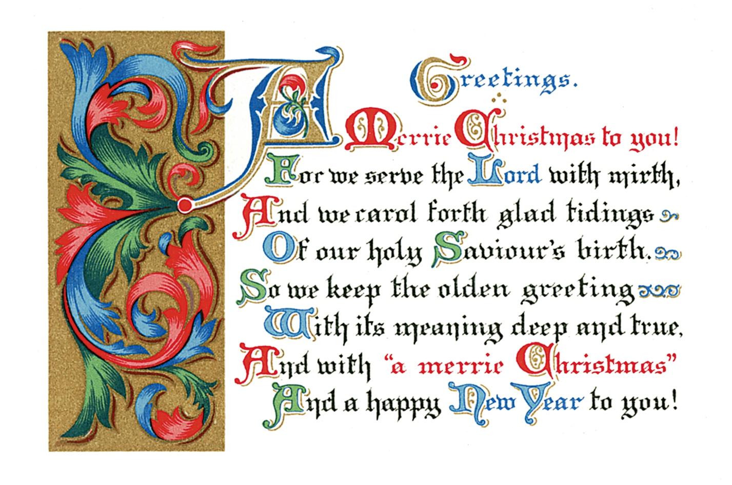Пожелания на новый год и рождество на lt b gt английском lt b gt используем lt b gt lt b gt