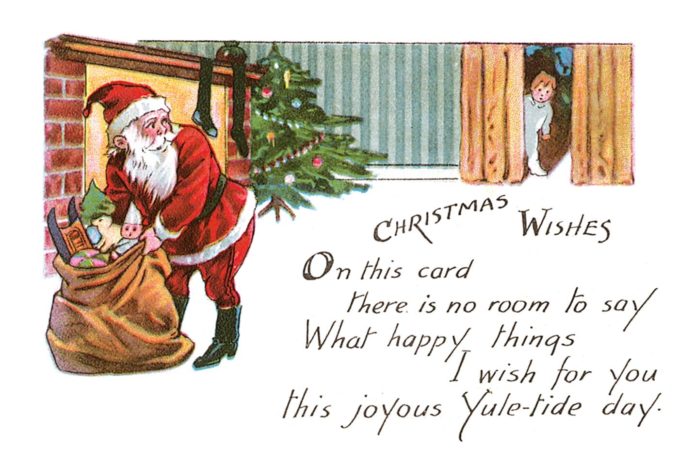 Поздравительная открытка по английскому языку 71