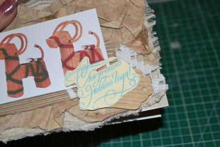 Приклейте поздравительную фразу на открытку