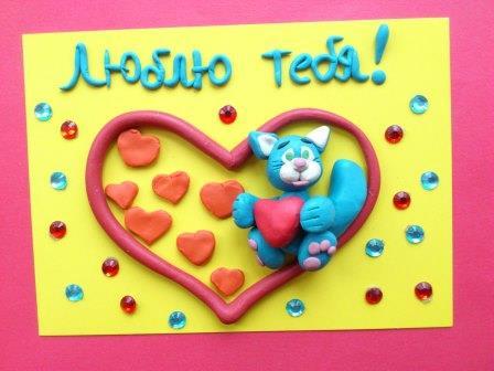 нарядную поздравительную открытку из пластилина
