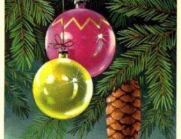 Миниатюра к статье Новогодние шары – советские открытки и картинки