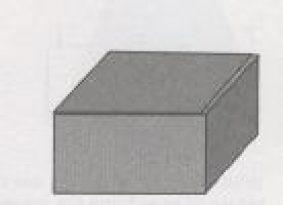 Оригами Коробочка с крышкой – схема из бумаги