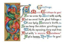 Открытки с новым годом рождество