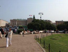 Сценарий празднования Дня молодежи на городской площади