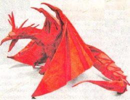 Дракон – оригами из бумаги