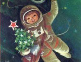 Миниатюра к статье Советские открытки с Новым годом – тема Космос
