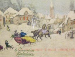 Миниатюра к статье Красивые открытки с новым годом в городе