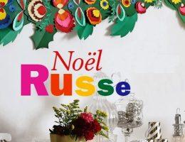 Как украсить на новый год дом по-русски, фото
