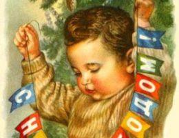 Миниатюра к статье Советские новогодние открытки 50-х годов