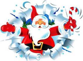 Реп для Деда Мороза на школьном празднике