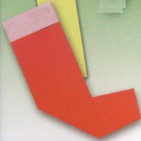 сапожок санта клауса оригами