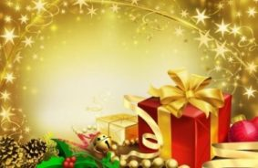 Сценарий рождественского праздника для младших школьников