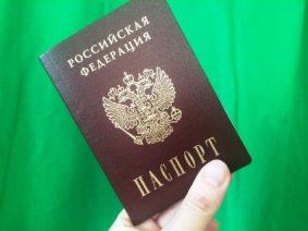 Вручение паспортов - сценарий торжественной церемонии