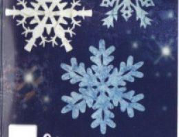 Миниатюра к статье Снежинки из бумаги, схемы – вырезаем своими руками