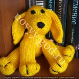 Желтая Собака, связанная спицами. Мастер класс пошагово